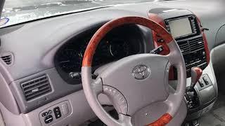 2008 Toyota Sienna Akron, Wadsworth, Canton, Barberton, Copley, OH J0344A