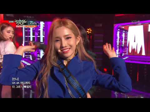 뮤직뱅크 Music Bank - LATATA - (여자)아이들 (LATATA - (G)I-DLE).20180511