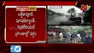 Heavy rain lashes Hyderabad; Trees, flexi boards uprooted..