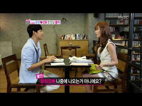 Kwang-hee is jealous of Siwan, Kwang-hee♥Sun-hwa, 광희-한선화 #We Got Married