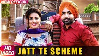 Jatt Te Scheme – Jaskaran Grewal – Deepak Dhillon