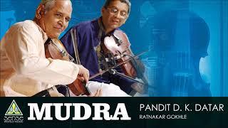 Mudra- Pt. D K Datar & Ratnakar Gokhle - Violin   Raga: Jogkauns & Purbi   Live at Saptak Festival  