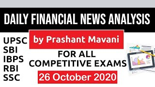 Daily Financial News Analysis in Hindi - 26 October 2020 - Financial Current Affairs for All Exams