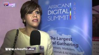 بالفيديو.. القمة الإفريقية الرقمية تجمع خبراء التكنولوجية الرقمية بالبيضاء       مال و أعمال