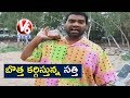 Bithiri Sathi Doing Exercises For Six Pack Body