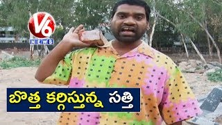 Bithiri Sathi Doing Exercises For Six Pack Body..