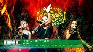 ГРУППА BUNNY RABBITS   HALLOWEEN PARTY РАДИОСТАНЦИИ DMC MUSIC FM