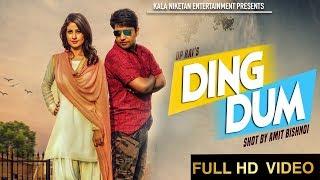 Ding Dum – Raj Mawer – Prince Kumar – Frishta Sana