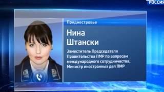 Приднестровье: Министр-супермодель призывает Путина «завоевать ее страну»