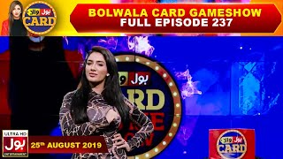 BOLWala Card Game Show | Mathira Show | 25th  August 2019  | BOL Entertainment