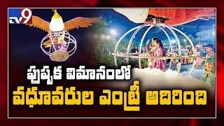 Newly Married Couple Flown Through Pushpaka Vimana in Vija..