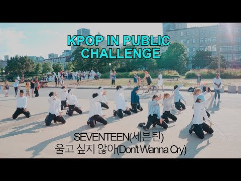 [EAST2WEST] Dancing Kpop in Public Challenge:  SEVENTEEN(세븐틴) - 울고 싶지 않아(Don't Wanna Cry)
