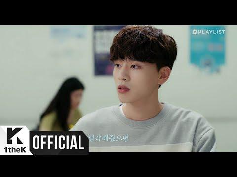 [MV] Kim Minseok(김민석) _ To you(너에게) (Love Playlist3(연애플레이리스트3) Part.2)