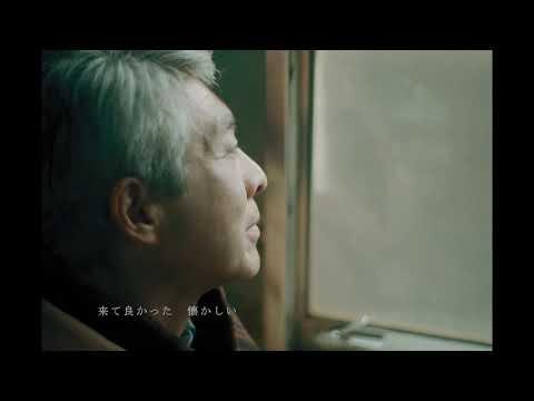 「在る日々」サイドストーリー【老紳士編】