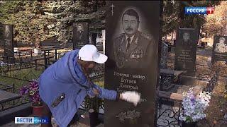 Омские волонтёры наводят порядок на местах захоронения героев Советского Союза