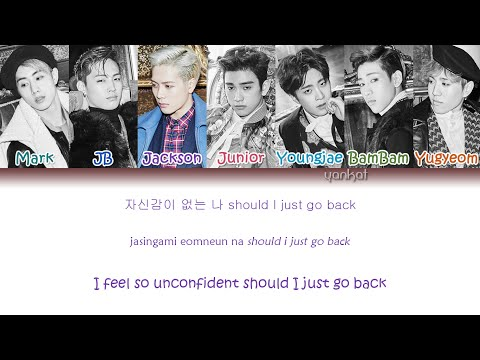 GOT7 - Confession Song (고백송) (Color Coded Han|Rom|Eng Lyrics) | by YankaT