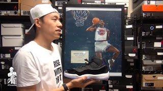 看你老師球鞋介紹 - Air Jordan 11