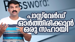 Malayalam tech video -how to remember password
