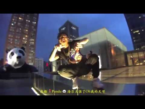 HIGHER BROTHERS -