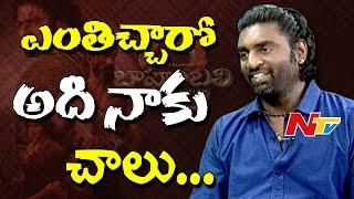 Baahubali DOP Senthil Kumar about his Remuneration : Baahu..