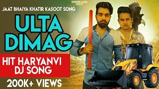 Ulta Dimag – Deepak Chauhan Ft Micky Arora