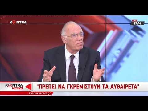 Β. Λεβέντης / Kontra Channel / 9-8-2018