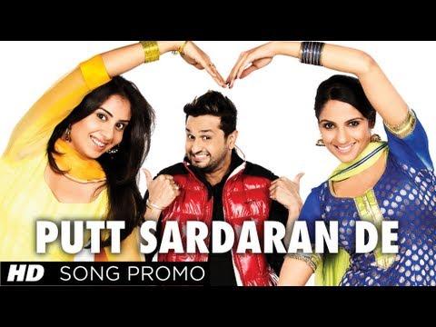 Fer Mamla Gadbad Gadbad - Putt Sardaran De - Roshan Prince, Bhanushree Mehra
