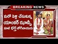 Anchor Jhansi Husband Jogi Naidu Got Second Marriage!