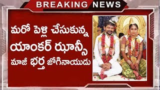Anchor Jhansi Husband Jogi Naidu Got Second Marriage!..