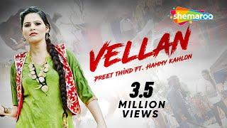 Vellan – Preet Thind Punjabi Video Download New Video HD