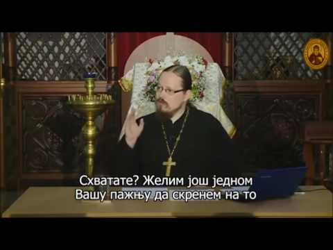 Молитве са јеретицима - јерес екуменизма или нешто друго?