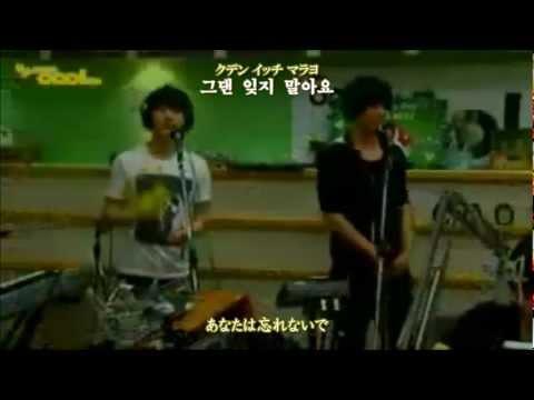 [日本語字幕 & 歌詞 & カナルビ] FTIsland - I Confess(고백합니다)