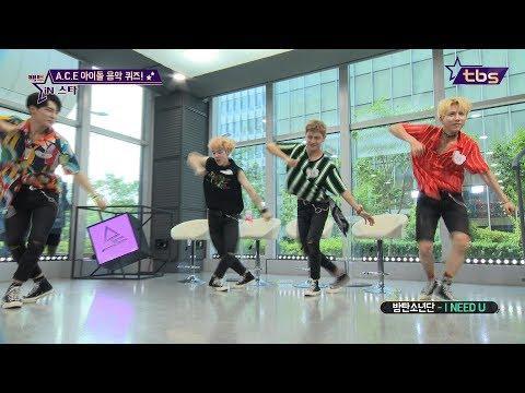 [ENG SUB] A.C.E DANCE! BTS EXO GAIN H.O.T 에이스 커버댄스 방탄소년단 엑소 가인 - 팩트iN스타