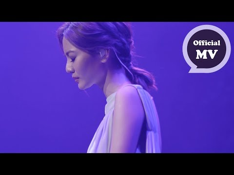 曾之喬 Joanne Tseng [ 幾乎 So close ] Official Music Video