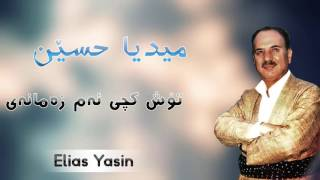 Media Hussain - Tosh Kchi Am Zamani