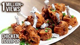 How To Make Chicken Lollipop   Easy Chicken Starter Recipe   The Bombay Chef – Varun Inamdar