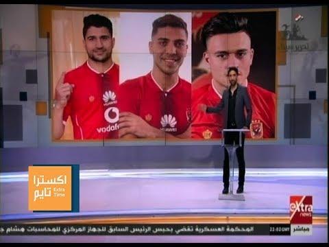 اكسترا تايم| إسلام الشاطر يكشف عن أبرز ملامح مباراة القمة القادمة
