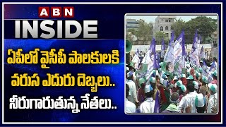 Focus on new issue in Andhra Pradesh- Inside..