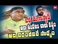 Actor Babu Mohan About MegaStar Chiranjeevi Simplicity    My Journey with Chiranjeevi    99TV Telugu
