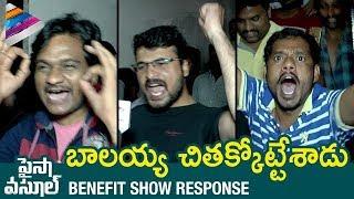 Paisa Vasool Benefit Show Public Talk and Response..