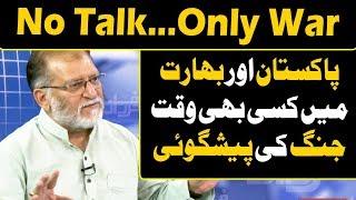 Harf e Raaz With Orya Maqbool Jan   Part 1   22 August 2019   Neo News