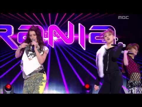 Rania - Style, 라니아 - 스타일, Music Core 20120929