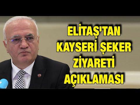 Elitaş'tan Kayseri şeker ziyareti açıklaması