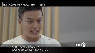 VTV Giải Trí | Hoa hồng trên ngực trái - tập 4 | Anh trai nhà người ta