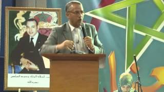 الشوباني والحملة الوطنية الحادية عشر للشبيبة
