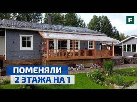 Скандинавский одноэтажный каркасный дом 130 м2 с продуманным интерьером // FORUMHOUSE