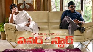 RGV's Power Star movie first look released..