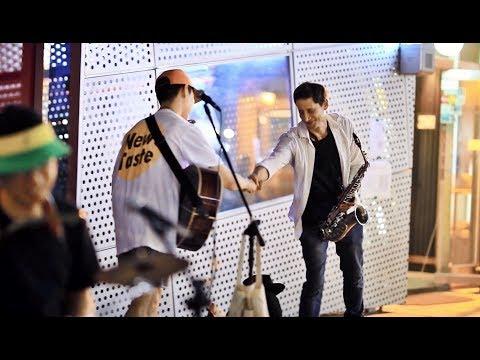 버스킹 도중 미국 색소폰 연주자 난입해 놀라운 즉흥연주 ㄷㄷ