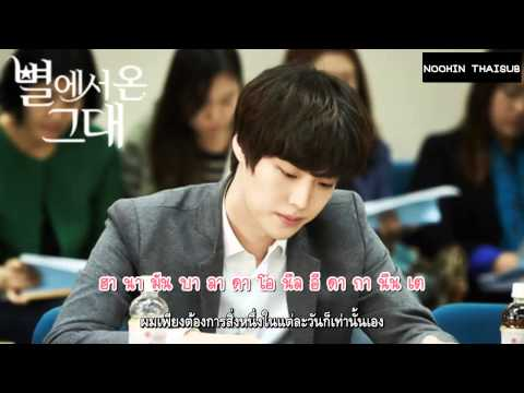 Baixar [Thai sub] K.will - Like a star [You Who Came From The Stars]