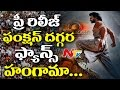 Baahubali 2 Pre Release Function : Fans Hungama at Ramoji Film City